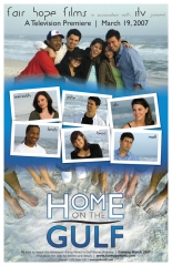 homeongulfpremiereposter.jpg